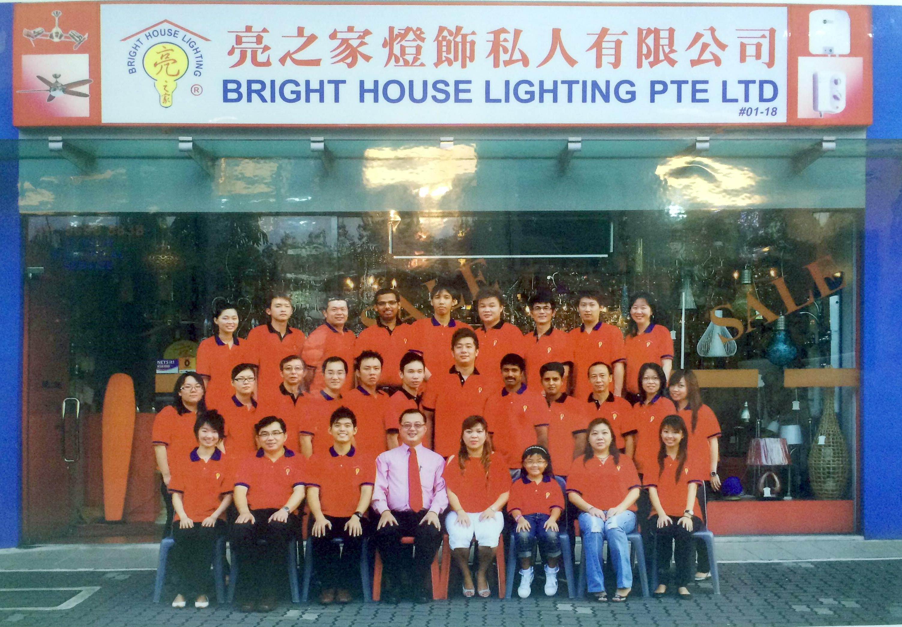 Our Bright House Family